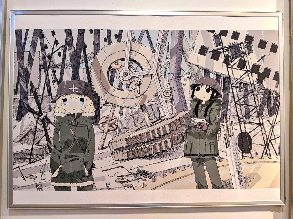 漫画家つくみず展~『少女終末旅行』から『シメジ シミュレーション』へ~