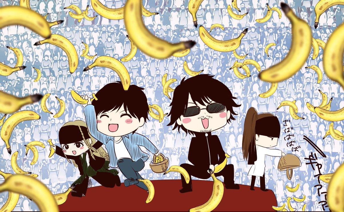 わあああああああああああああああああああああ!!!!とうとう4人のバナナ乱舞きたぁあああ🍌🍌🍌🍌🍌🍌🍌🍌🍌🍌🍌🍌🍌🍌🍌🍌🍌🍌🍌🍌🍌🍌🍌🍌🍌🍌🍌🍌🍌🍌🍌🍌🍌🍌🍌さすがFC限!!#エアMMXX