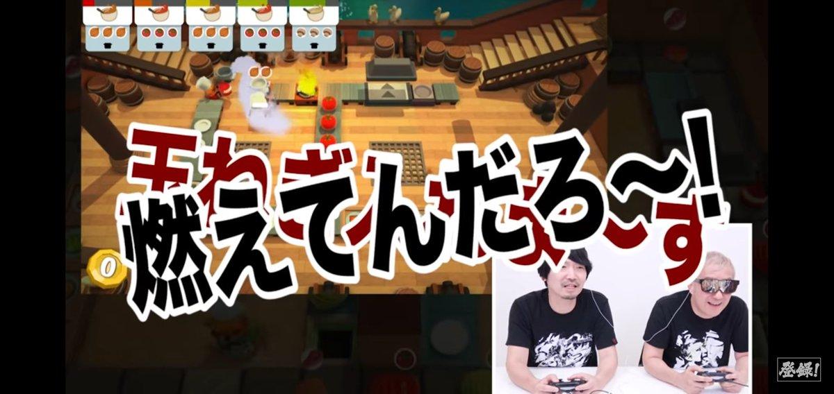 声優のYouTubeはヤングが先駆けだよ!木村良平さんのYouTubeデビューで登録したそこのあなた、小野坂昌也のニューヤングTVも登録しよう!小西さんとまさやんぐの怒号飛び交う仲良し動画だよ!