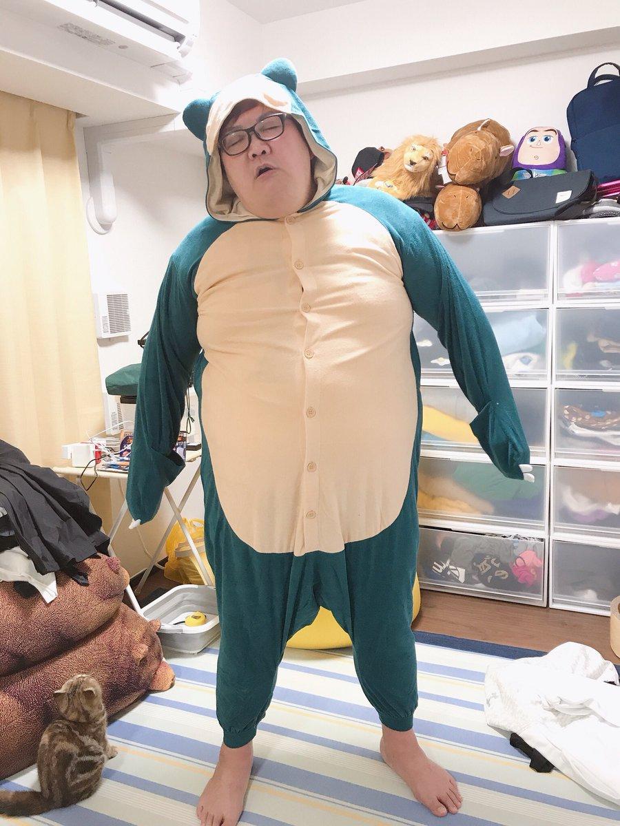 ポケモンがまた好きになり、カビゴンの服を買いました!!!