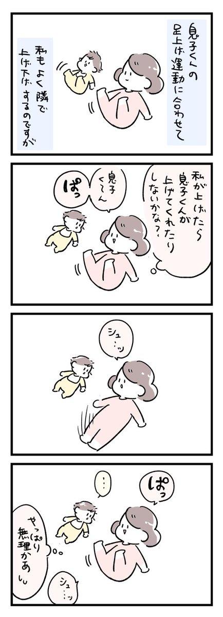 ありがと~~~~~~・・・・