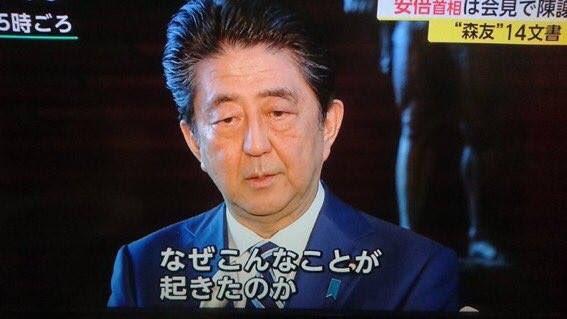#安倍はやめろ日本がここまで落ちぶれて、メチャクチャになったのは、@AbeShinzoのせいだよ。