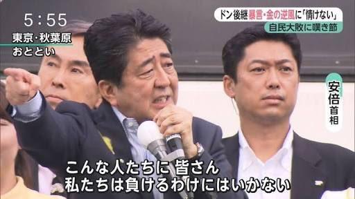 #安倍はやめろネトウヨが総理大臣やるのは無理だから辞めてください。@AbeShinzo