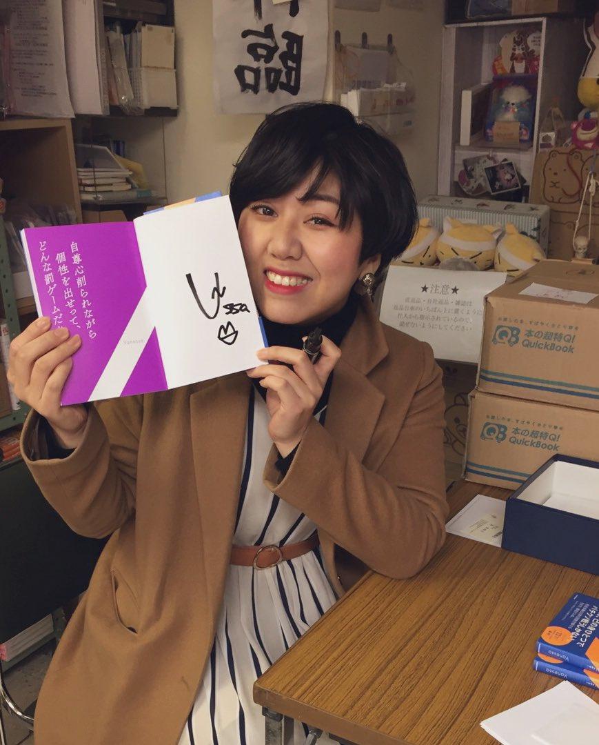 紀伊國屋書店新宿本店で、ポップを書いてたはずなのに出来上がったのはレポートのそれだった。ペンが進むのに比例して紀伊國屋の担当さんが「あまり、ここまで書かれる著者さんは……(笑)」ってどんどん苦笑いになっていく。こんなはずじゃなかった。@KinoShinjuku