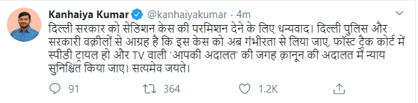 """#KanhaiyaKumar, former #JNU student, in a tweet """"thanked"""" the Delhi government for giving permission to prosecute him in the sedition case.Read here http://ndtv.com/india-news/aap-government-gives-nod-to-prosecute-kanhaiya-kumar-in-jnu-sedition-case-2187369…"""