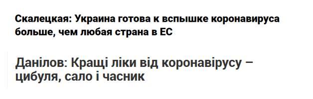 В семи больницах Киева оборудованы базы для госпитализации людей с подозрением на коронавирус, - Кличко - Цензор.НЕТ 1884