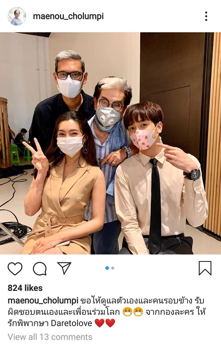 Peak, Bella and the production crew of DARE TO LOVE want all of us to keep ourselves safe from PM2.5 (in Bangkok) and COVID-19 😷  Cr. IG@maenou_cholumpi  #DareToLoveให้รักพิพากษา #DareToLove #ให้รักพิพากษา #BellaRanee #BellaCampen #เบลล่าราณี #KongthapPeak #Peak #픽 #กองทัพพีค