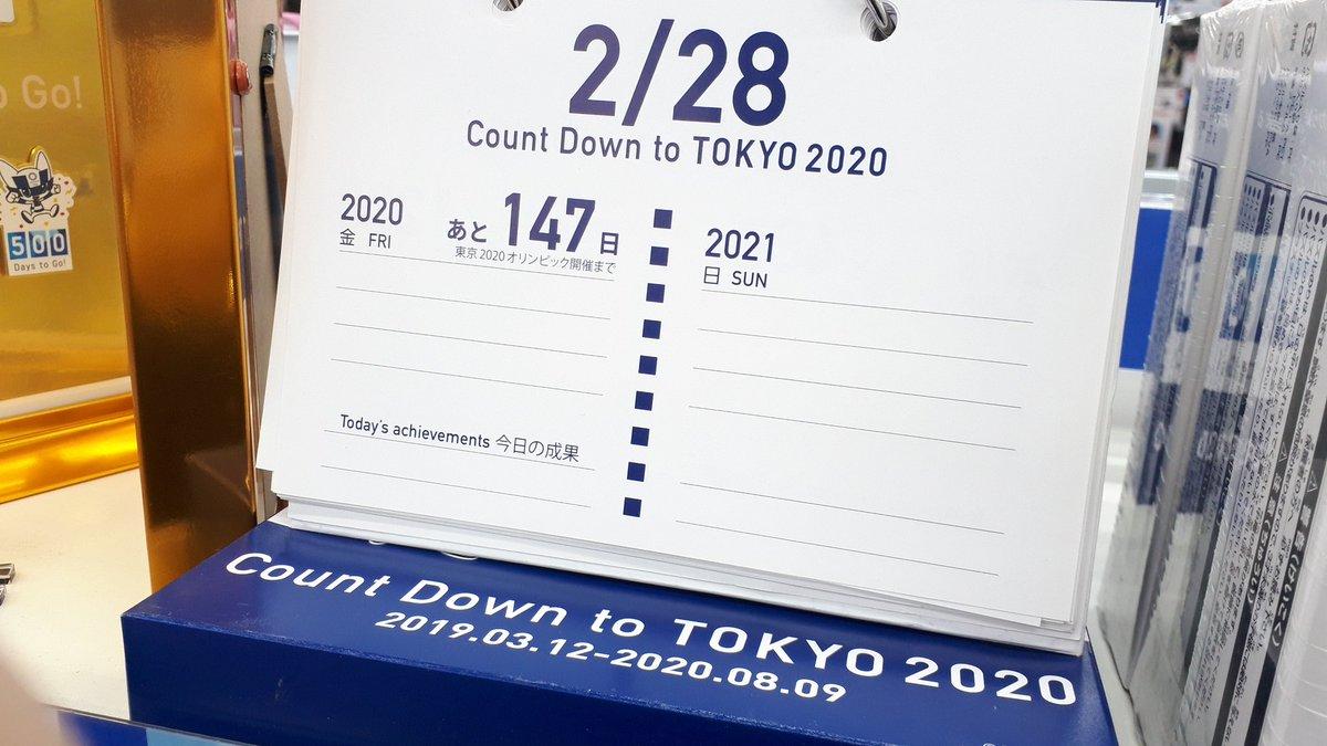 大友克洋 akira オリンピック