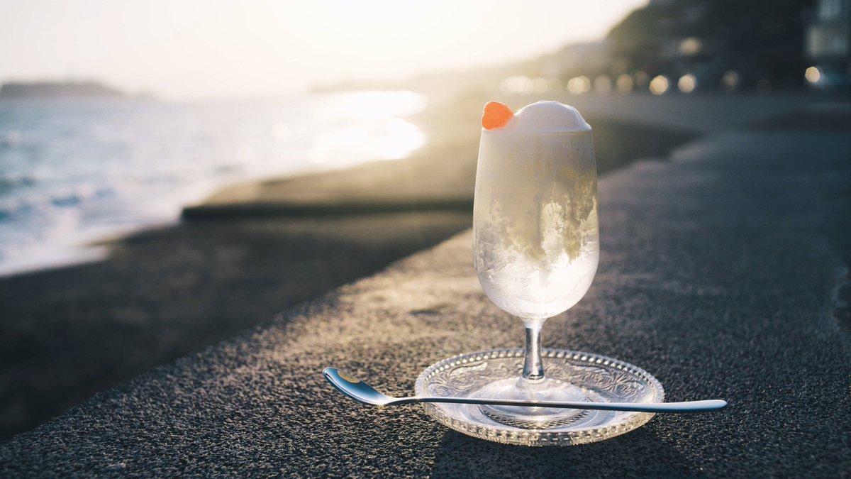 海辺のクリームソーダ