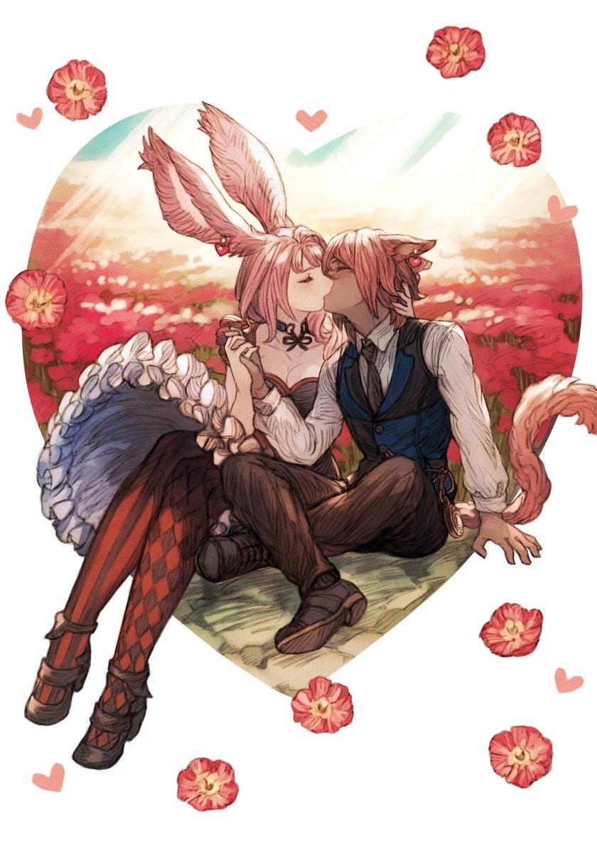 バレンタインだったね!!!