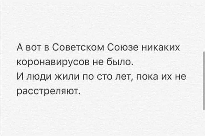 В Україну не впустили головного редактора російського телеканалу RTVi - не зміг підтвердити мету поїздки - Цензор.НЕТ 3238