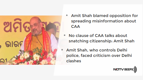 """Amit Shah On CAA: """"Won't Result In Minorities Losing Their Citizenship"""" https://www.ndtv.com/india-news/amit-shah-on-caa-wont-result-in-minorities-losing-their-citizenship-2187277… #NDTVNewsBeeps"""