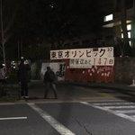 東京オリンピックまで147日の2月28日!京都大学にAKIRAの実寸大オリンピック立て看板が登場!