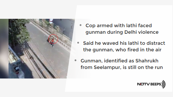 """""""Tried To Scare Him With Lathi"""": Cop Who Faced Gunman In Delhi Violence https://www.ndtv.com/india-news/delhi-violence-tried-to-scare-him-with-lathi-says-deepak-dahiya-cop-fired-on-by-gunman-shahrukh-2187346… #NDTVNewsBeeps"""