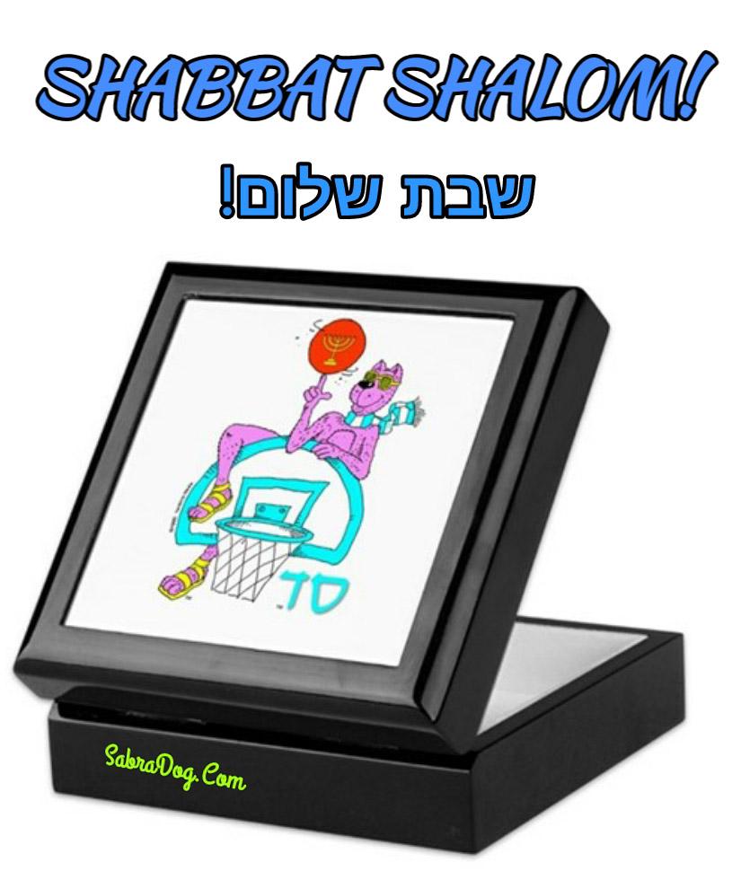 #SHABBAT SHALOM  #telaviv #Jerusalem #Hebrew #cat #israelidog #tshirt #jewishdog #inspiration #ישראל #Jewish #OK9 #sabradog #madeinisrael #motivation #Israel #startup #ShabbatShalom #שבתשלום  #סברהדוג #yardeniamedia #dog