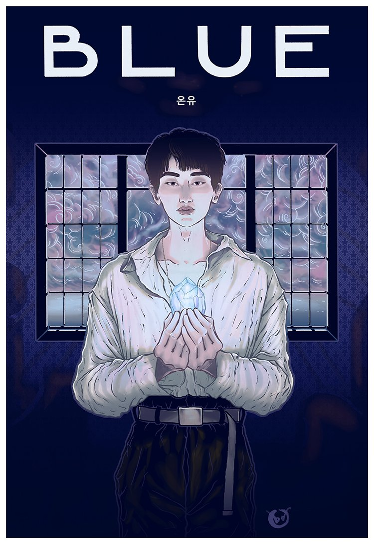 Blue night, what I caught in my lean hands is it light or darkness? #onew #온유 #blue #SHINee #illustration