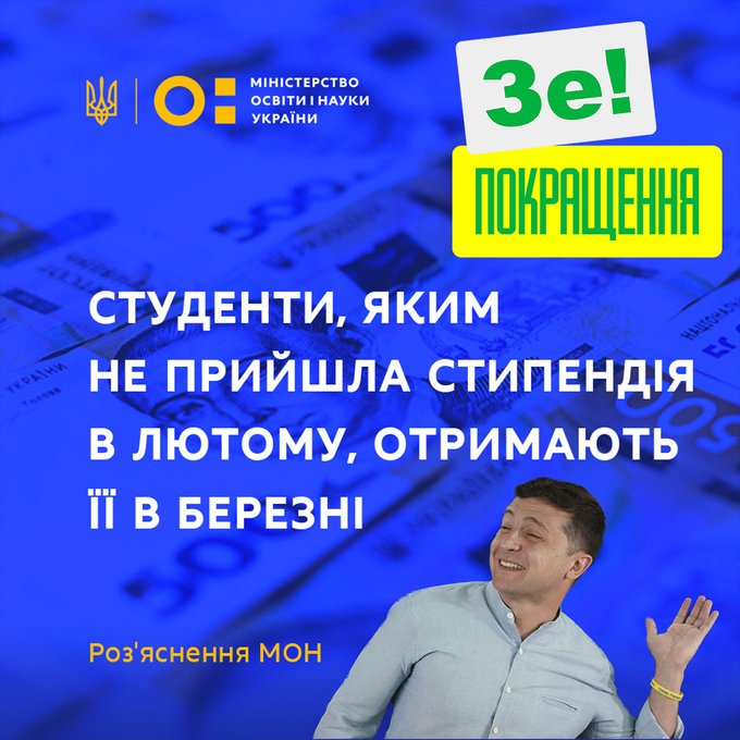 Заступник глави адміністрації Путіна Козак може просувати ідею федералізації України, - Пристайко - Цензор.НЕТ 8722