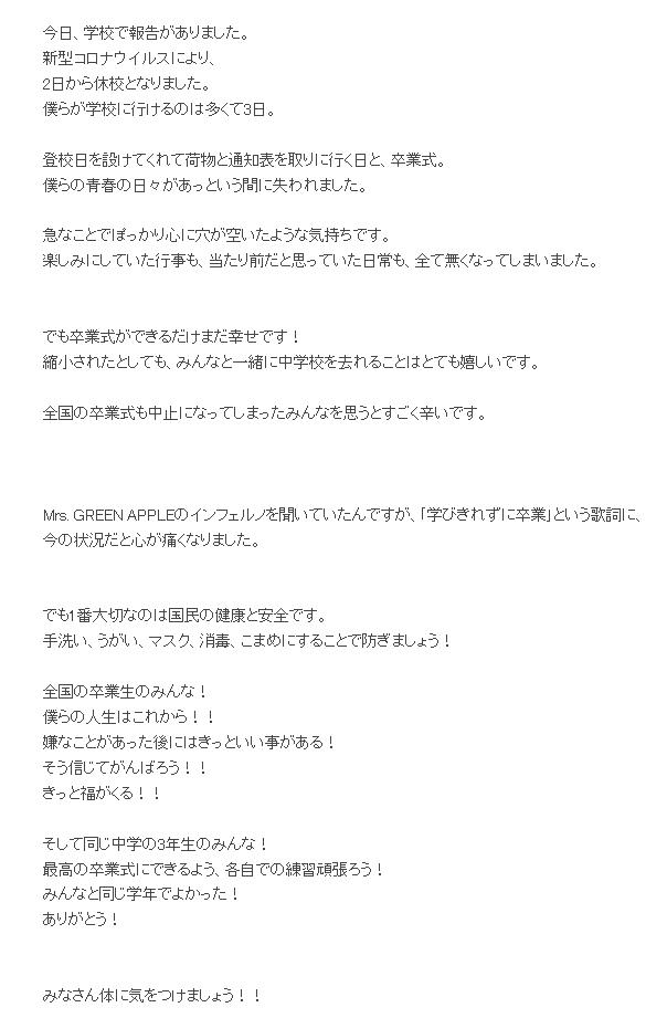 https://pbs.twimg.com/media/ER59YxSVAAETpBQ?format=png&name=medium