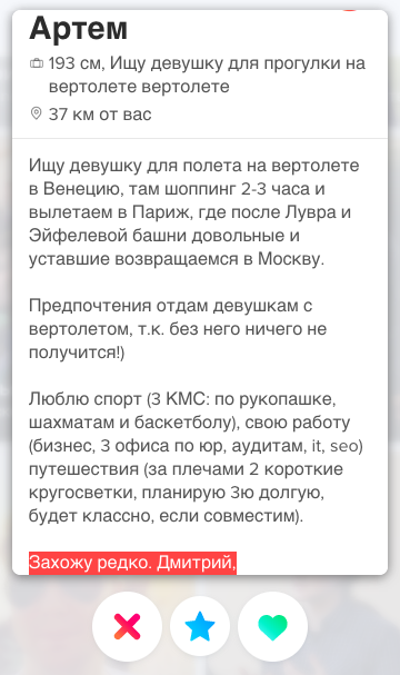 Ищу девушку на работу в москву веб девушка модель сайт для работы