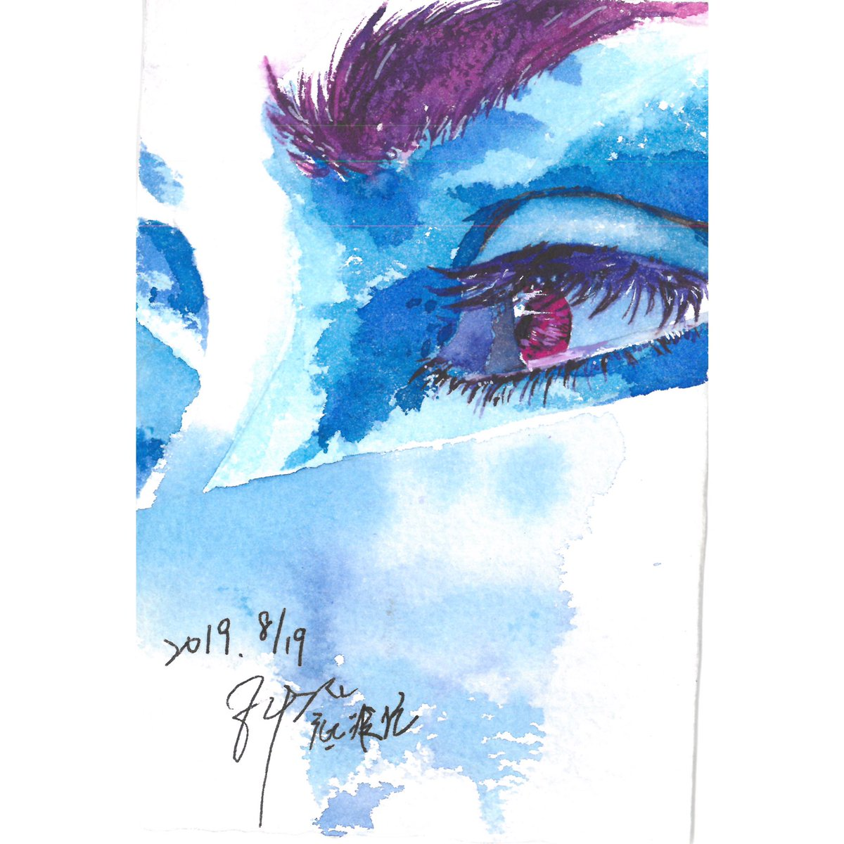 #art  #watercolour    Made 2019 By Hope pic.twitter.com/ue3CrnYt4U
