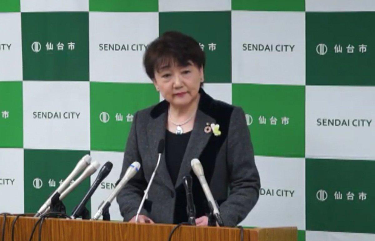 河北 新報 オンライン ニュース