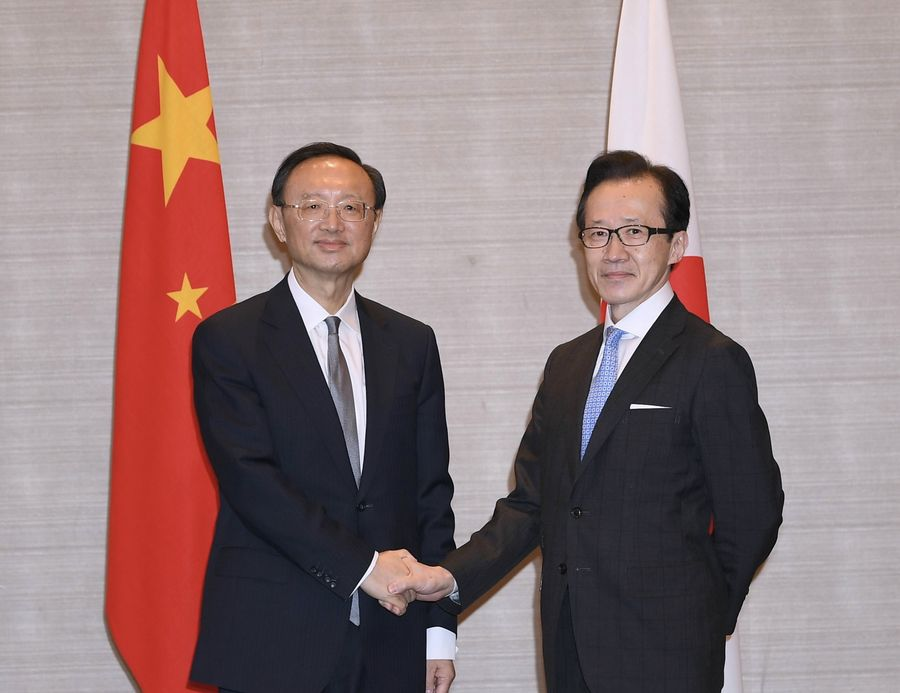 China, Japan pledge cooperation in fighting #COVID-19 outbreak in 8th high-level political dialogue http://xhne.ws/SD96h