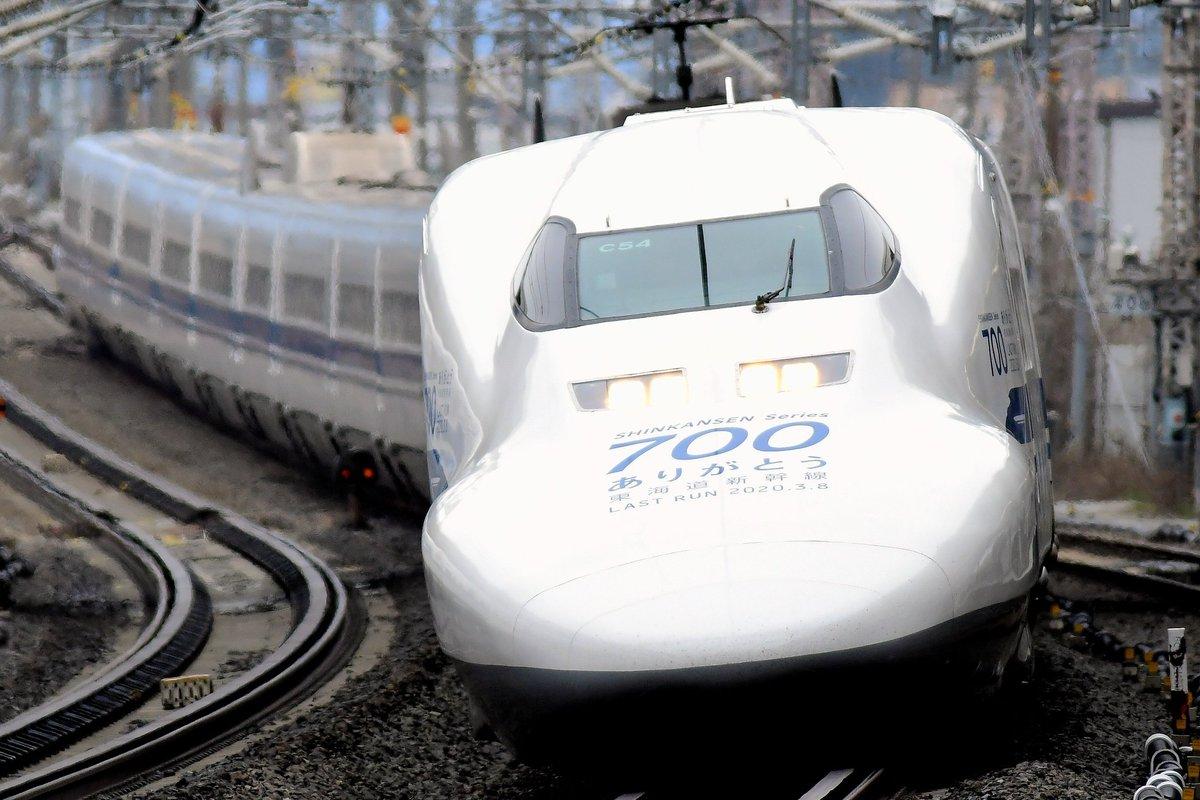 ER6fvZ VAAATr1H?format=jpg - Early end for the Shinkansen Series 700