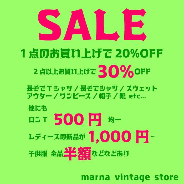 SALE☺︎ SALE☺︎ SALE☺︎ SALE☺︎ SALE☺︎Instagram➡️@marna_vintage・Twitter➡️@StoreMarna・Facebook➡️@marnanagasaki・LINE@➡️@ght2881a・#marnavintagestore #ファッション #fashion #古着 #ootd #casual #coordinate #me #japan #swag #hot #photooftheday #長崎古着屋