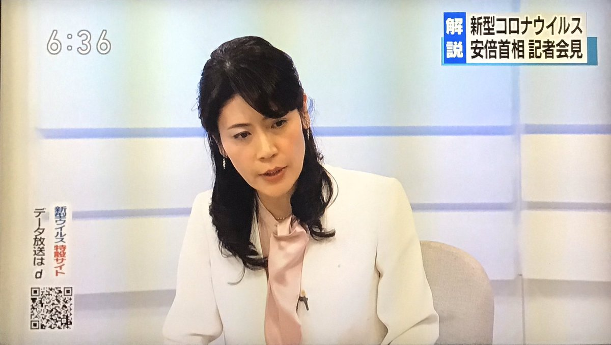 Nhk 岩田 記者