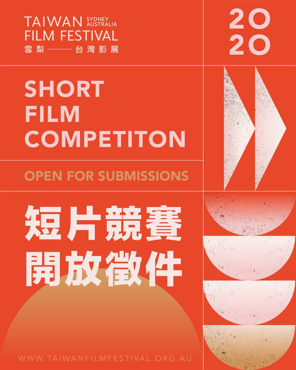 #TaiwanFilmFest short film competition opens up for filmmakers from Taiwan and Australia to submit their works. For more info, please visit: http://taiwanfilmfestival.org.au/sfc Happy #MardiGras2020  #雪梨台灣影展 #短片競賽 #ShortFilm pic.twitter.com/3L7QMZzf0b