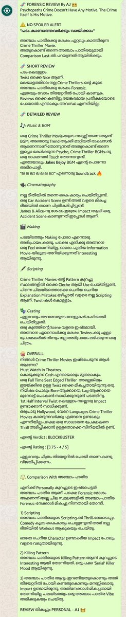 Aj On Twitter Forensic Malayalam Movie Review Mollywood Doesn T Have So Many Thriller Movies But This Year We Witnessed 2 Epic Crime Thrillers Anchaampathira Ttovino Https T Co Fkv2oslvti