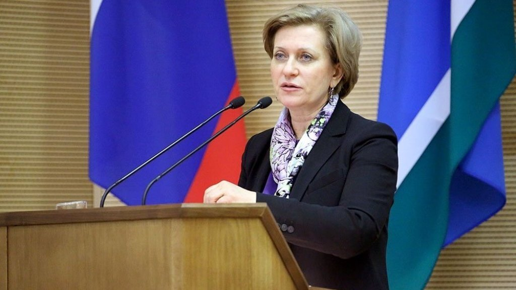 Глава Роспотребнадзора заявила что против поездок москвичей на отдых в России