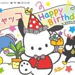 【今日はぽちゃっこの誕生日】サンリオキャラが盛大にお祝い