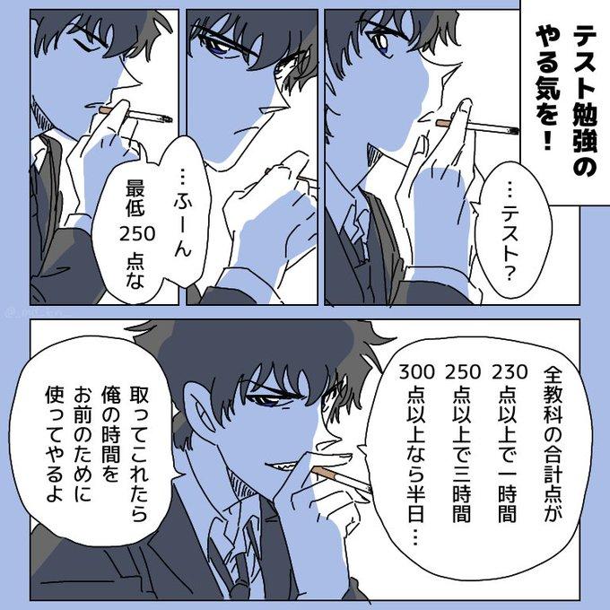 名探偵コナン 夢小説
