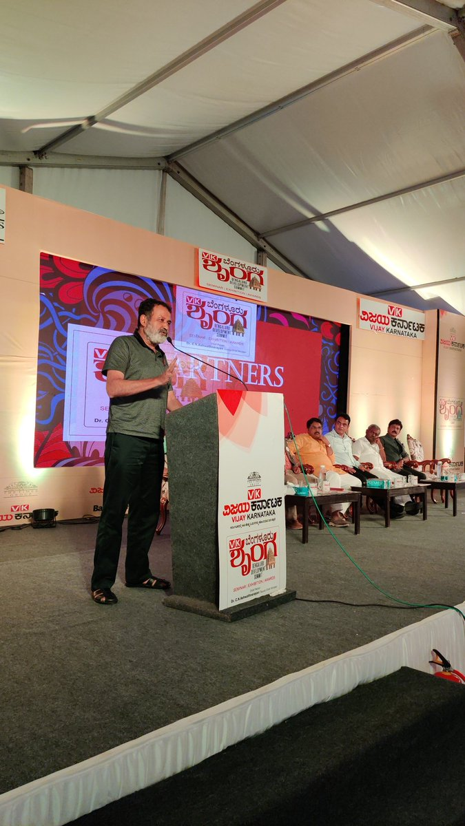 At the Valedictory event of @vkshrunga, Shri@TVMohandasPai says #Bengaluru is an important contributor in #India's Economic progress#BlrDevSummit#ಬೆಂಗಳೂರುಅಭಿವೃದ್ಧಿಶೃಂಗ #VkBlrDevSummit