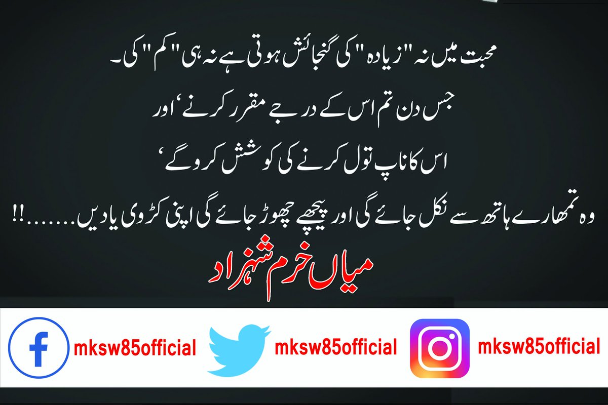 #mksw85official 🇵🇰#ImperialNewsOfficial#Trend #Viral #Life #INNA#INNApunjabOfficial #updates #ImperialNewsNetworkAgency #socialmedia #Facebook #Twitter #Instagram #LifeLessons #Pakistan #peaceagreement #worldwide #Nobel #Google #Presse #photo #postproduction #Islamabad