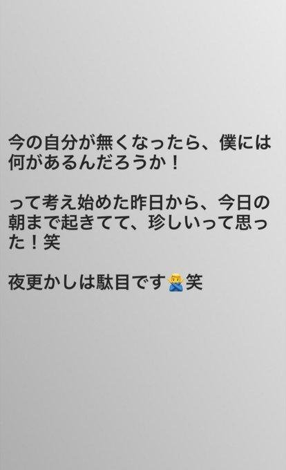 福田 佑亮 ブログ