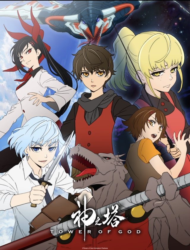 "MyAnimeList on Twitter: ""Kami no Tou (Tower of God) reveals cast ..."