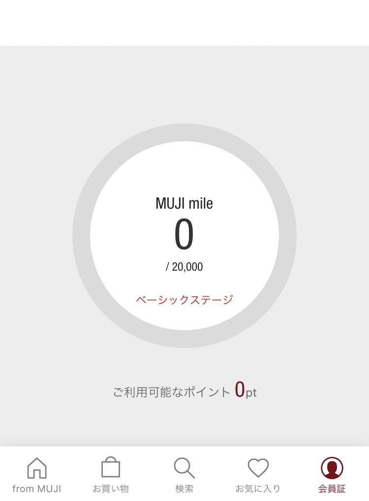 マイル muji
