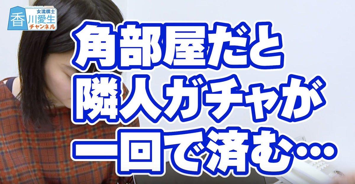 ONAGA Kumio 👓Onimegane®の中の人さんの投稿画像
