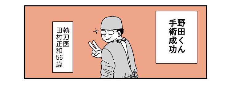 「頬の内在線」と命名する!?漫画的表現によくある頬の線は日本の生み出した宝なのかもしれない!