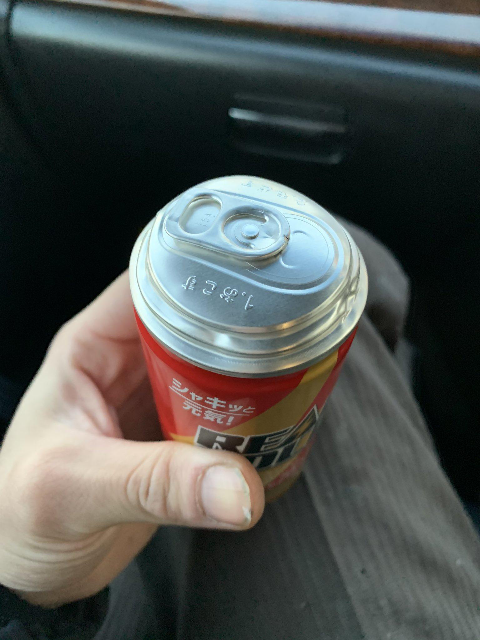 自販機でコーヒーを買ったら?爆発寸前の熱々リアルゴールドが出てきた!!!!