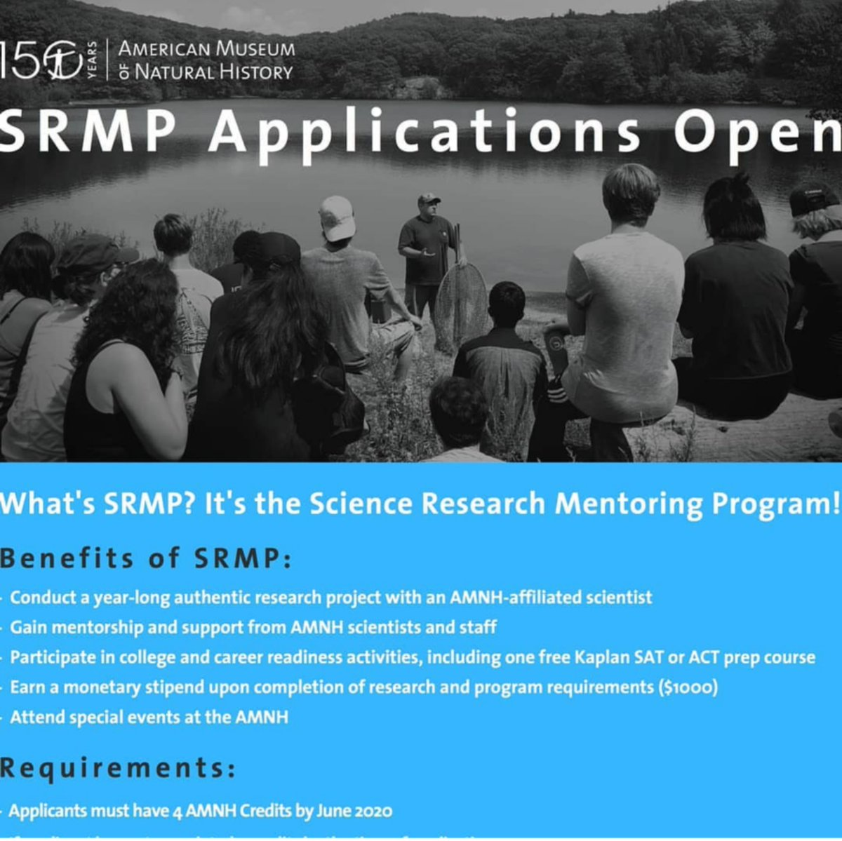 Cool opportunity for the high-schoolers in your life to come work with us at the @AMNH #srmp