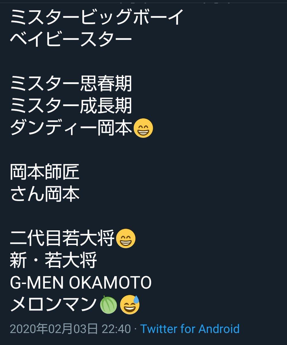 雑談 宮崎