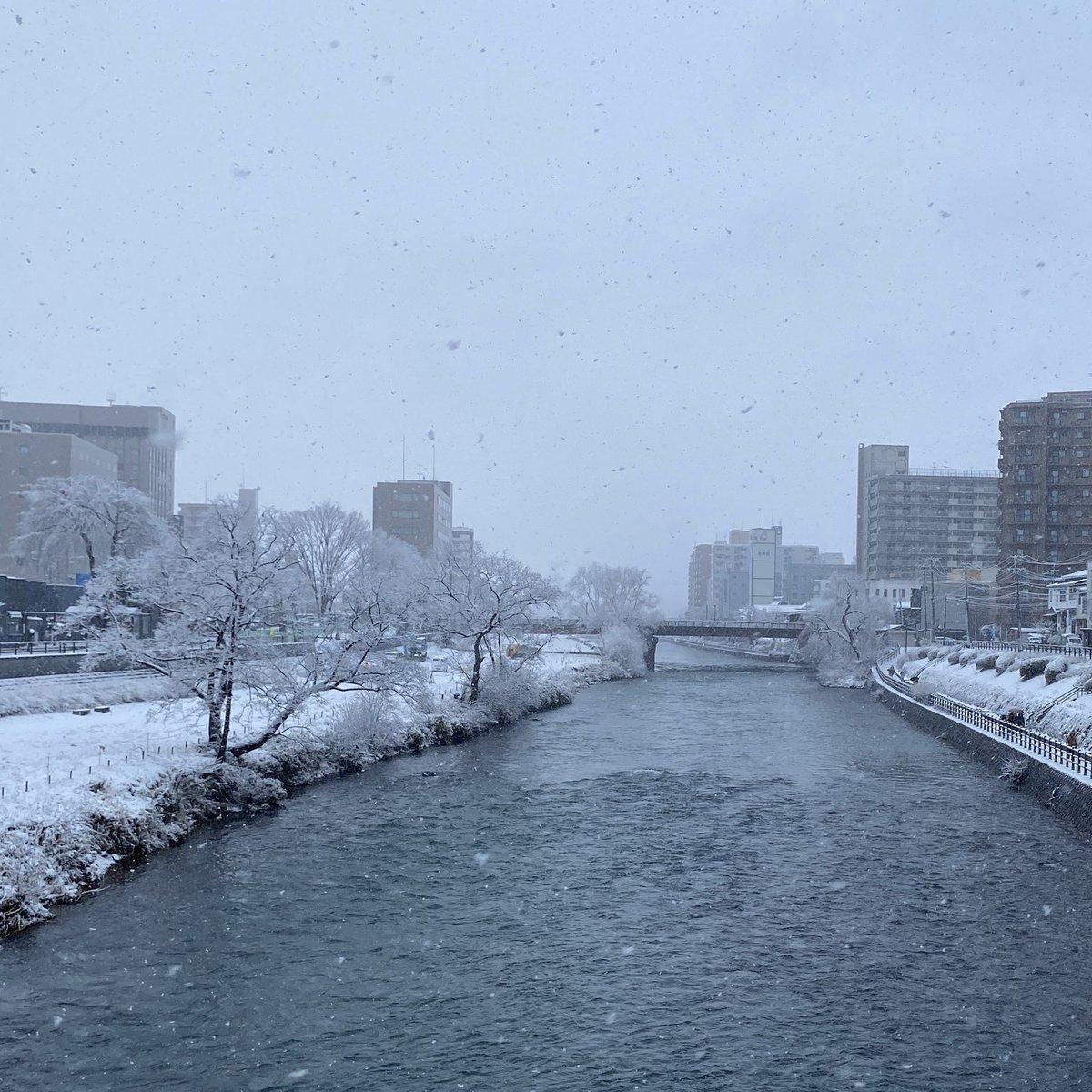 2020/02/18 盛岡市の開運橋から撮影。みなさま、体調管理に気をつけてお過ごしください。 #岩手 #盛岡 #北上川 #岩手においでよ