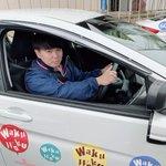 Image for the Tweet beginning: おはようございます。 指導員の加藤です😀 皆さん、長く運転していると腰が痛くなったり、 肩が凝ったりしませんか?!  正しい運転姿勢だと少し軽減されますよ。 こんな感じの姿勢で! 今日も安全に運転して行きましょうね~(^^♪  #ネヤドラ #運転姿勢