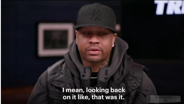曼巴精神!Iverson回憶Kobe:我讓他帶我逛洛杉磯夜店,他卻說要去訓練館!-Haters-黑特籃球NBA新聞影音圖片分享社區