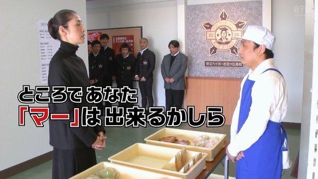 マー ガキ 使 渡部カットの「ガキ使」救った菅野美穂〝渾身の白目〟