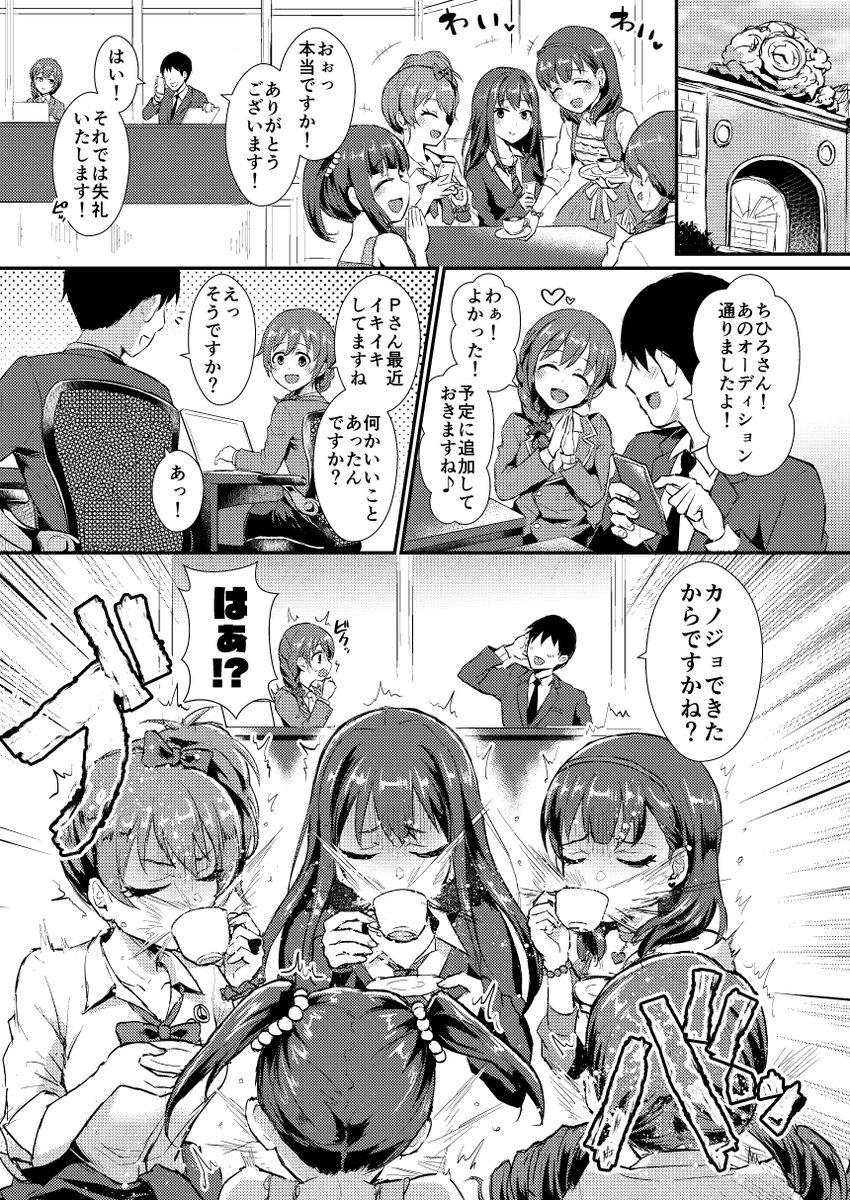 歌姫庭園新刊はこういうのです💪