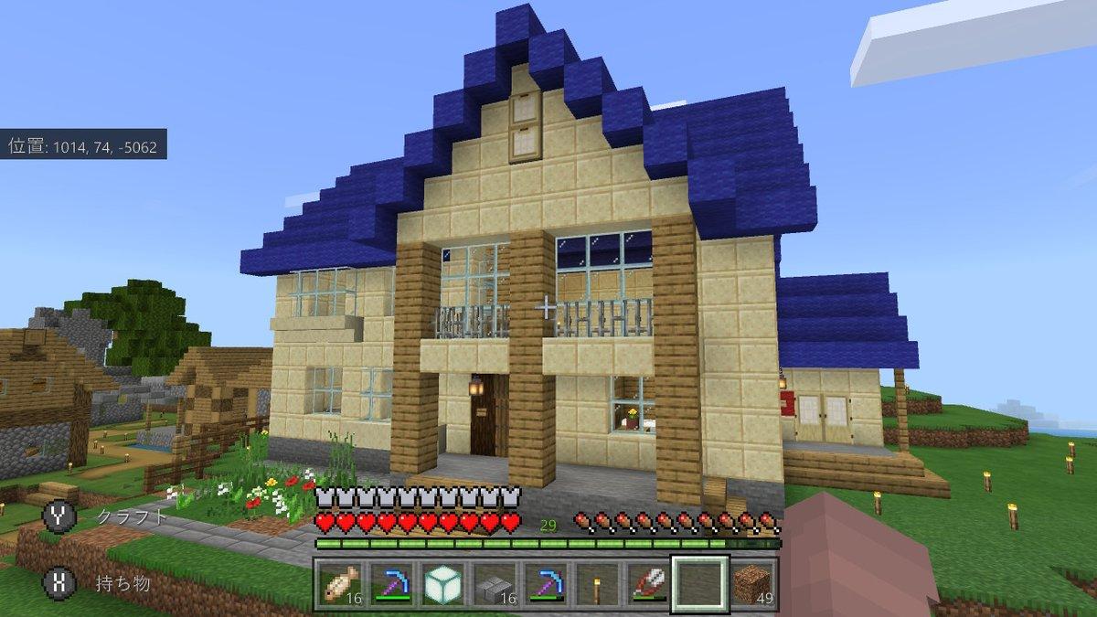 #Minecraft #マイクラ #マインクラフト #NintendoSwitchpic.twitter.com/yKjxjgjYdo